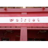 Flat Surface AIRTEL LED Channel Letters With Iron Returns Economic Model Manufactures