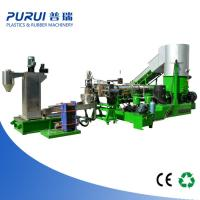 PP PE HDPE Plastic Film Plastic Recycling Granulator With Water Ring Die Face Manufactures