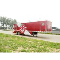 China CLWHikuma 13 m .6 t 2 axis catering trailer BXL9170XCY0086-18672730321 on sale