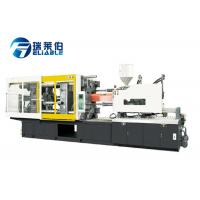 China 640 G / S High Speed Injection Moulding Machine , Plastic Button Making Machine on sale