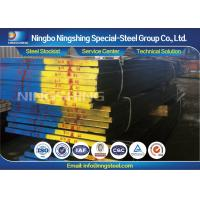 ASTM A681 AISI D6 Cold Work Tool Steel Flat and Forged Blocks Manufactures