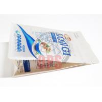 China Flat Bottom Plastic Food Packaging Bags For Rice Side Gusset Stand Pouch on sale