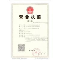 Xinxiang Coolworks Filter Manufacturing Co.,Ltd. Certifications