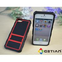 Buy cheap Cross Line Hard iPhone 5 Protective Cases with Many Colors Dustproof from wholesalers
