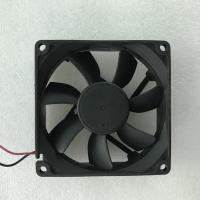 Small Ball Bearing DC Axial Fans 12v Brushless Motor 4000 RMP Speed 80 X 80 X 20mm Manufactures