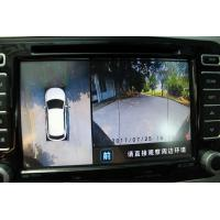 Bird Around View Monitor System , Z6 Surround View Camera System With Sony Camera Manufactures