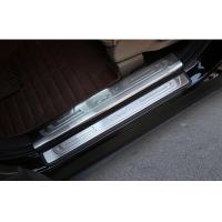 China High Performance Illuminated LED Door Sills Scuff Plate suit for CR-V 2012 2015 on sale