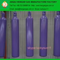 industrial pure N5 helium gas Manufactures
