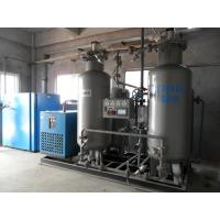 High Purity Chemical Nitrogen Generator Equipment On Site Gas Systems Plant Manufactures