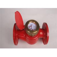 Brass Multi Jet Domestic Water Meter Hot With End Flange / BSP LXSR-50E Manufactures