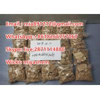 China EUTYLONE light gold tan color big crock hot sale (skype:live:287111486) research chemical stimulant crystal on sale