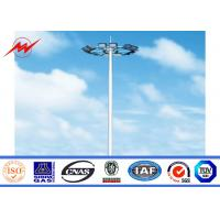 Airport Outdoor 25M 6 Lamps High Mast Pole with Lifting System Manufactures
