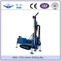 Quality Great Torque Portable engineering anchoring Drilling Rigs(geothermal hole and well) for sale