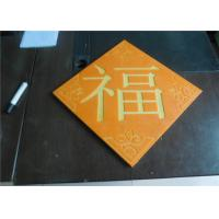 orange/yellow/orange sandwich color hdpe plastic plate for outdoor area Manufactures