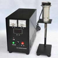 Food Industrial Ultrasonic Sterilization Equipment Of Medical With High Pressure 35MPa Manufactures