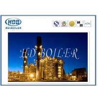 Strict Produced Waste Heat Recovery Boiler , Power Plant Steam Turbine Generator Manufactures