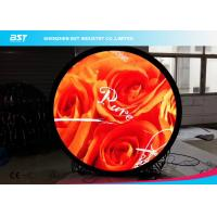 1500 Nits Round Flexible LED Display For Shopping Center / Concert Room Manufactures
