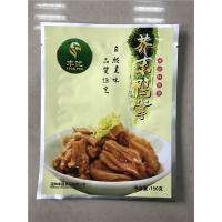 Quality Food Packaging Aluminum Foil Bags Smell Proof For Roast Pork , Frozen Food for sale