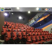 Red Dynamic sitting 4D Movie Theater  , Intellectualized Control , Momentum With Electric Manufactures