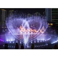 dancing and singing water feature with musical water fountain build in the city Manufactures