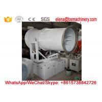 New product fog cannon for water evaporation water mist cannon Manufactures