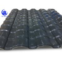 China Bamboo Style ASA Coated Synthetic Resin Roof Tile Corrugated Roofing Sheets Thickness 3.0mm on sale
