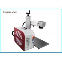 China Small Size 20 Watt Fiber Laser Marking Engraving Machine For Packaging Industry on sale