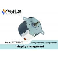 Customized Micro Stepper Motor , 35BYJ412-D3 Brushless Precision Stepper Motor Manufactures