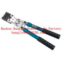 Mechanial crimping tool With telescopic handles 10-150mm2 JT-150 Manufactures