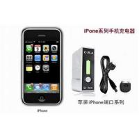 IPhone charger factory  & supplier Manufactures