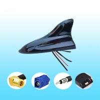 China Multi Function Amplified Tv Antenna DAB+GPS+FM AM Shark Fin Antenna Digital Radio on sale
