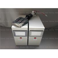 Quality Ultrasonic Generator And Converter Booster Assembly For Mask Making Machine for sale
