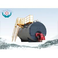 Advanced Touch Screen Controller Heavy Oil Steam Boiler With Sweeping Function Manufactures