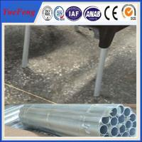 Aluminum pipe for furniture making chairs legs in the meeting room, Aluminium pipe connect Manufactures