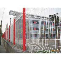 China 4.5 mm Wire Mesh Fence Security Metal Mesh Fence PVC Coated Galvanized on sale