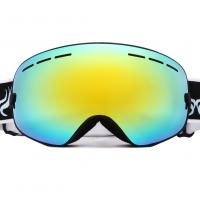 Windproof Warm Dual-lens Adjustable Ski Snowboard Goggles for man and woman Manufactures