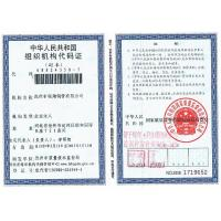 Cangzhou Leadingfly Steel Pipe Co.,Ltd Certifications