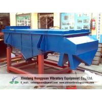 High frequency China sand linear vibrating screen Manufactures