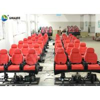 Red Luxury Chairs 7D Movie Cinema With Shooting Interactive Game Manufactures