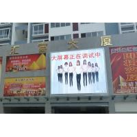 DIP Highlighted Outdoor Fixed LED Display 10mm Pixel Pitch 1R1G1B AC220V/110V Manufactures
