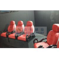 Professional 6D Motion Theater Chair 3 Seats With Aroma / Water/ Air Effects Manufactures