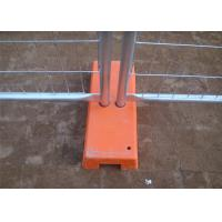 China Hot Dipped Galvanized Temporary Fence 2.1m*3.3m construction fence panels on sale