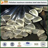 China Top Ten Selling Products Oval Steel Stainless Steel Irregular Pipe Manufactures