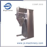 YK series vibrating granulator with stainless steel mesh board of pharmaceutical machine Manufactures