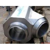 Duplex stainless 2205 forged lateral tee Manufactures