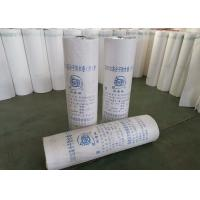 Drained Waterproofing Membrane For Concrete Reduce Mechanical Damage Manufactures