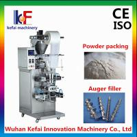 China detergent powder filling packing machine on sale