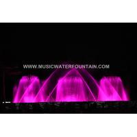 Led light Color Changing Outdoor Water Fountain With Music Control For Square Manufactures