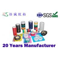 professional heat resistant PVC Electrical Insulation Tape 19mm Tapes Manufactures