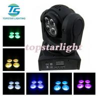 China DJ / Disco 7*10w IP20 8bit Double Face Led Beam Moving Head With Wash wholesale